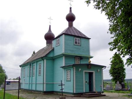 Saint John the Theologian Orthodox Church
