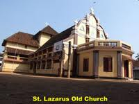 Saint Lazarus Orthodox Church