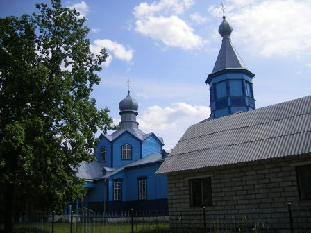 Saint Lucas Orthodox Church