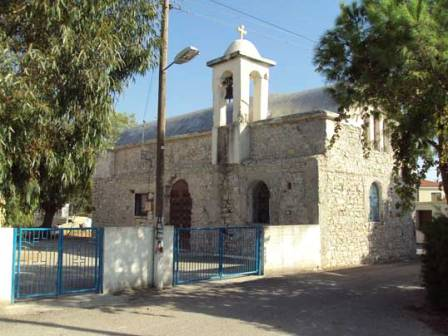 Saint Marina Orthodox Church