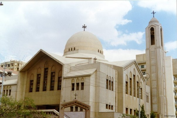 Virgin Mary Coptic Orthodox Church