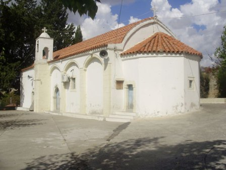 Saint Mary Pantanasa Orthodox Church