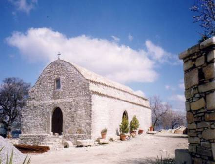 Saint Mary Salamiotissa Orthodox Monastery