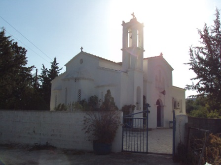 Virgin Mary Galatoussa Orthodox Church