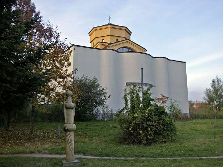 Saint Mina Orthodox Church