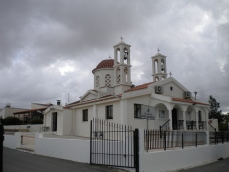 Saint Nectaire Orthodox Church