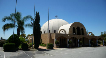 Saint Nektarios Orthodox Church