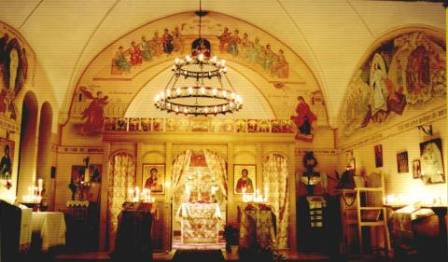 Orthodox Church of Saint Nectarios