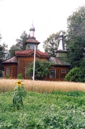 Saint Nicander Orthodox Church