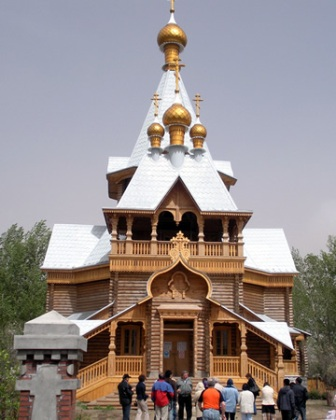 Saint Nicholas Orthodox Cathedral