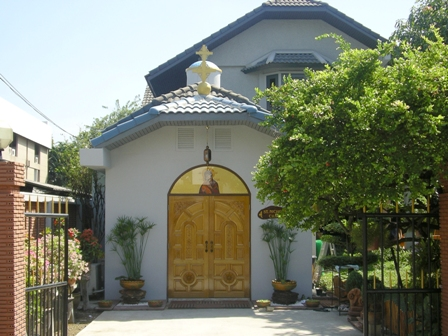 Saint Nicholas Orthodox Chapel