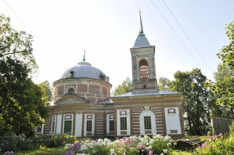 Saint Nicholas Orthodox Church