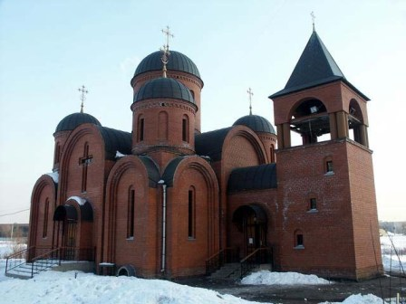 Saint Nicholas of Mirlikii Orthodox Church