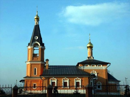 Saint Nicholas the Wonderworker Orthodox Church
