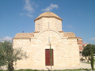 Saint Panteleimon Orthodox Chapel