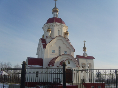 Saint Panteleimon Orthodox Church