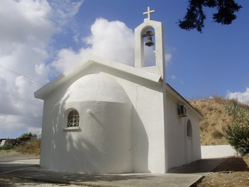 Saint Paraskevi Orthodox Church