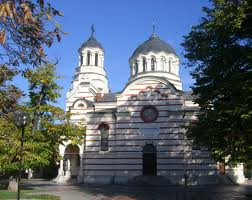 Saint Petka Orthodox Church