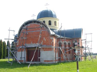 Saint Prince Vladimir Orthodox Church