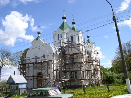 Saint Prophet Elijah Orthodox Church