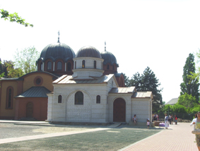 Saint Sava Orthodox Church