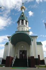 Saint Seraphim Orthodox Church