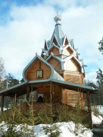 Saint Sergius of Radonezh Orthodox Chapel