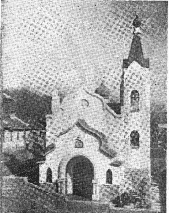 Saint Sofia Orthodox Church