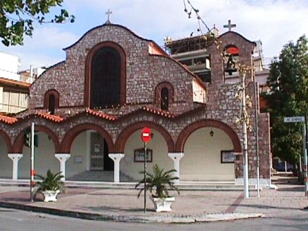 Saint Sophia Orthodox Church