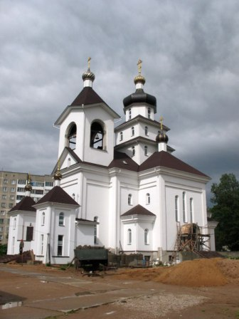 Saint Sophia of Slutsk Orthodox Church