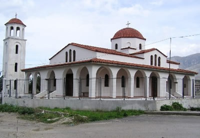 Saint Spyridon Orthodox Church
