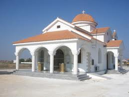 Saint Stylianos Orthodox Church
