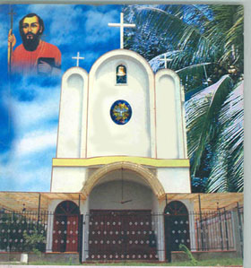 Saint Thomas Orthodox Church