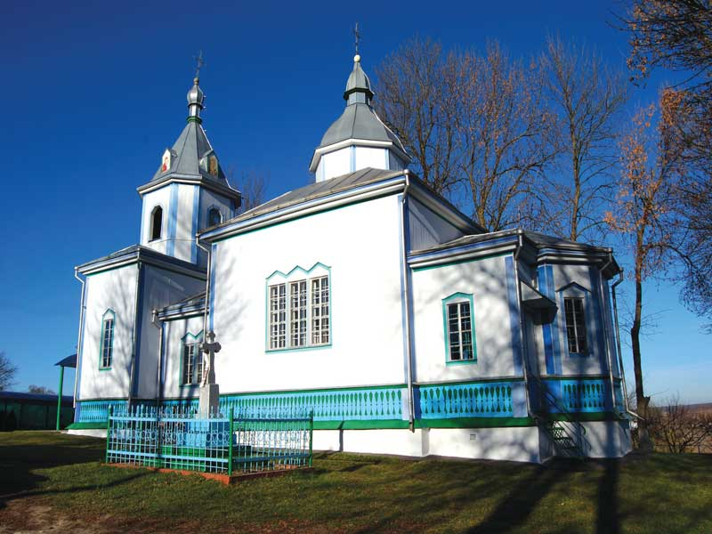 Virgin Mary Orthodox Church