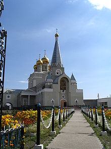 Saint Wwedenski Orthodox Cathedral