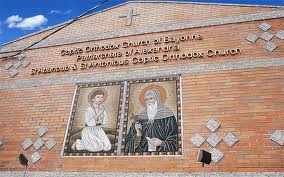Saints Abanoub and Anthony Coptic Orthodox Church