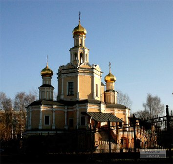 Saints Blessed Princes Boris and Gleb Orthodox Church Perekopskaya