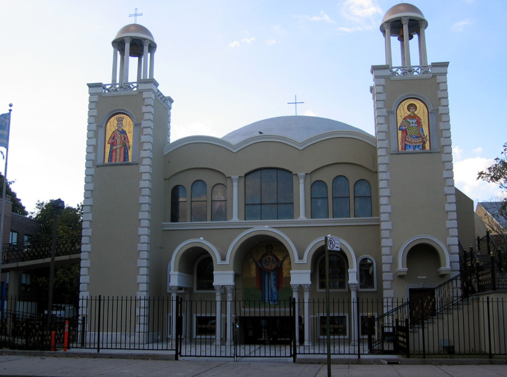 Saints Catherine and George Orthodox Church