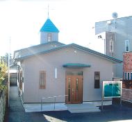 Saints Constantine and Helena Orthodox Church