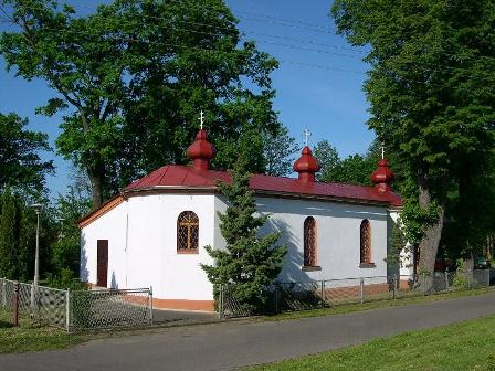Saints Cosmas and Damian Orthodox Church