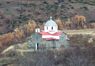 Saints Cosmas and Damian the Holly Unmercenaries Orthodox Church