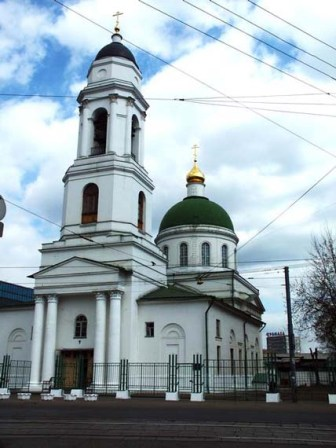 Saints Florus and Laurus the Martyrs Orthodox Church