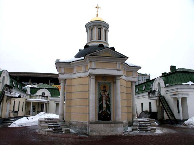 Saints Innocent and other Enlighteners of the Siberian Land Orthodox Chapel