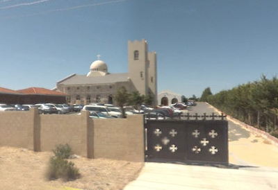 Saints Mark and George Coptic Orthodox Church