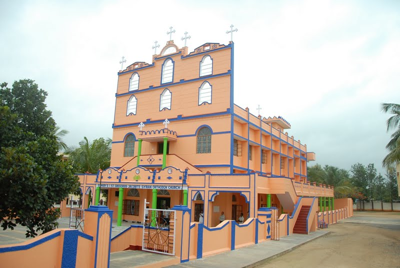 Virgin Mary and Saint Gregory Orthodox Church