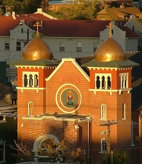 Saints Peter and Paul Orthodox Church