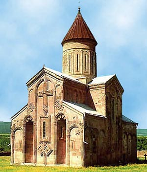 Samtavisi Orthodox Cathedral