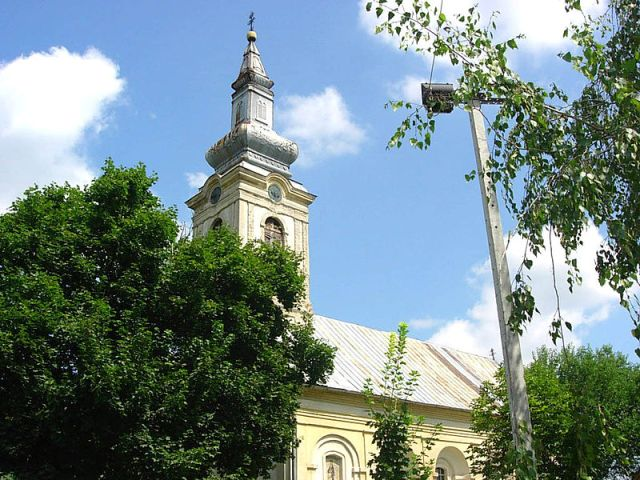 Sanad Orthodox Church