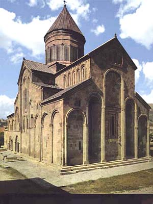Svetitskhoveli Orthodox Cathedral
