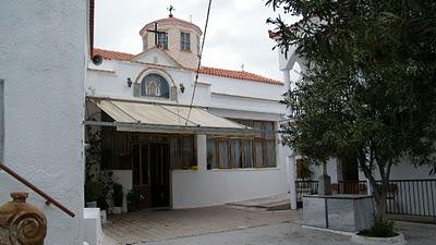 Taxiarchai Orthodox Monastery, Moni Taxiarchon - World ...
